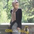 أنا زنوبة من عمان 22 سنة عازب(ة) و أبحث عن رجال ل الزواج