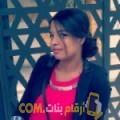 أنا ديانة من عمان 26 سنة عازب(ة) و أبحث عن رجال ل الزواج