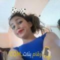 أنا سهيلة من المغرب 23 سنة عازب(ة) و أبحث عن رجال ل الزواج