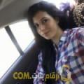 أنا شيماء من عمان 23 سنة عازب(ة) و أبحث عن رجال ل المتعة