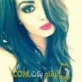 أنا سارة من تونس 22 سنة عازب(ة) و أبحث عن رجال ل التعارف