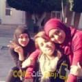 أنا مجدولين من عمان 27 سنة عازب(ة) و أبحث عن رجال ل الصداقة
