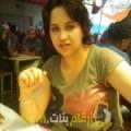 أنا نيرمين من سوريا 32 سنة مطلق(ة) و أبحث عن رجال ل الحب