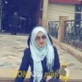أنا إيمة من مصر 32 سنة مطلق(ة) و أبحث عن رجال ل الدردشة
