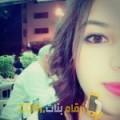 أنا سيلينة من فلسطين 21 سنة عازب(ة) و أبحث عن رجال ل الحب