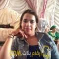 أنا جهان من تونس 27 سنة عازب(ة) و أبحث عن رجال ل الزواج