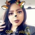أنا عائشة من العراق 24 سنة عازب(ة) و أبحث عن رجال ل الصداقة