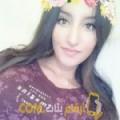 أنا منال من الكويت 21 سنة عازب(ة) و أبحث عن رجال ل التعارف