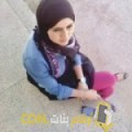 أنا رغدة من ليبيا 33 سنة مطلق(ة) و أبحث عن رجال ل الحب