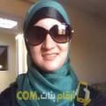 أنا إبتسام من الجزائر 37 سنة مطلق(ة) و أبحث عن رجال ل التعارف