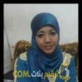 أنا عزيزة من لبنان 27 سنة عازب(ة) و أبحث عن رجال ل الزواج