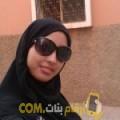 أنا خوخة من اليمن 22 سنة عازب(ة) و أبحث عن رجال ل الصداقة