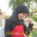 أنا بسومة من اليمن 30 سنة عازب(ة) و أبحث عن رجال ل المتعة