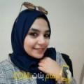 أنا شروق من ليبيا 28 سنة عازب(ة) و أبحث عن رجال ل التعارف