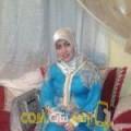 أنا هاجر من المغرب 30 سنة عازب(ة) و أبحث عن رجال ل التعارف