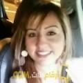 أنا لارة من الكويت 25 سنة عازب(ة) و أبحث عن رجال ل المتعة