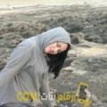 أنا نعمة من مصر 31 سنة مطلق(ة) و أبحث عن رجال ل الحب