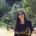 أنا سلطانة من الإمارات 23 سنة عازب(ة) و أبحث عن رجال ل الحب