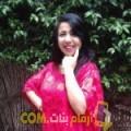 أنا مجدولين من البحرين 23 سنة عازب(ة) و أبحث عن رجال ل التعارف