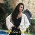 أنا مونية من مصر 29 سنة عازب(ة) و أبحث عن رجال ل الزواج