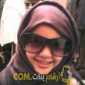 أنا منال من مصر 43 سنة مطلق(ة) و أبحث عن رجال ل الحب