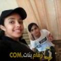 أنا ميرة من ليبيا 19 سنة عازب(ة) و أبحث عن رجال ل الزواج