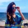 أنا بشرى من قطر 28 سنة عازب(ة) و أبحث عن رجال ل الزواج