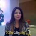 أنا جهان من سوريا 31 سنة مطلق(ة) و أبحث عن رجال ل الزواج