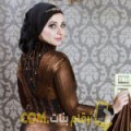 أنا نور من المغرب 30 سنة عازب(ة) و أبحث عن رجال ل الزواج