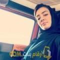 أنا جنات من البحرين 51 سنة مطلق(ة) و أبحث عن رجال ل الحب