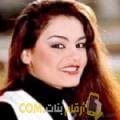 أنا سميرة من البحرين 37 سنة مطلق(ة) و أبحث عن رجال ل الصداقة