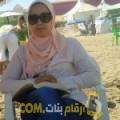 أنا عائشة من المغرب 28 سنة عازب(ة) و أبحث عن رجال ل المتعة