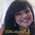 أنا علية من المغرب 22 سنة عازب(ة) و أبحث عن رجال ل الدردشة