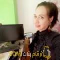 أنا عفاف من الجزائر 28 سنة عازب(ة) و أبحث عن رجال ل الحب