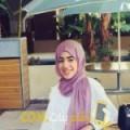 أنا وسيلة من فلسطين 23 سنة عازب(ة) و أبحث عن رجال ل الزواج