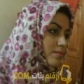 أنا هند من قطر 29 سنة عازب(ة) و أبحث عن رجال ل الحب