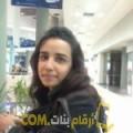 أنا نبيلة من الأردن 25 سنة عازب(ة) و أبحث عن رجال ل الصداقة