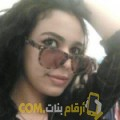 أنا أميمة من السعودية 30 سنة عازب(ة) و أبحث عن رجال ل المتعة