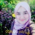 أنا مجدولين من الأردن 21 سنة عازب(ة) و أبحث عن رجال ل المتعة