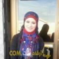 أنا نهى من مصر 29 سنة عازب(ة) و أبحث عن رجال ل الدردشة