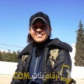 أنا لطيفة من الجزائر 29 سنة عازب(ة) و أبحث عن رجال ل الدردشة