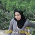 أنا إسلام من السعودية 29 سنة عازب(ة) و أبحث عن رجال ل التعارف