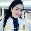 أنا حورية من سوريا 31 سنة عازب(ة) و أبحث عن رجال ل الزواج