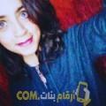 أنا سونيا من سوريا 25 سنة عازب(ة) و أبحث عن رجال ل الحب