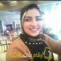 أنا شيمة من الجزائر 22 سنة عازب(ة) و أبحث عن رجال ل الصداقة