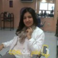 أنا مجدة من سوريا 27 سنة عازب(ة) و أبحث عن رجال ل الدردشة
