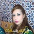 أنا سكينة من الجزائر 24 سنة عازب(ة) و أبحث عن رجال ل المتعة