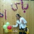 أنا سونيا من عمان 23 سنة عازب(ة) و أبحث عن رجال ل المتعة