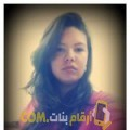 أنا هناد من قطر 24 سنة عازب(ة) و أبحث عن رجال ل الزواج