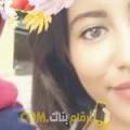 أنا سمر من الكويت 20 سنة عازب(ة) و أبحث عن رجال ل الزواج